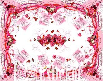 Скатерть «Яркие розы»