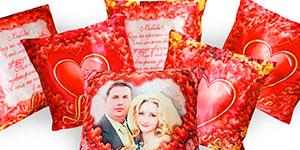 Подарок на День Святого ВалентинаПодарок на День Святого Валентина